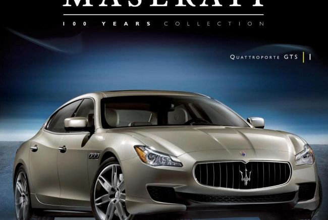 Maserati-100-Years-Collection-collateral_Gazzetta_prezzo_price0-100_2