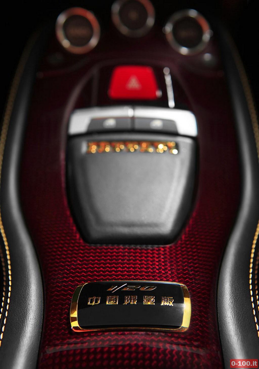 Ferrari_458_Italia_China_20th_anniversary_0-100_2