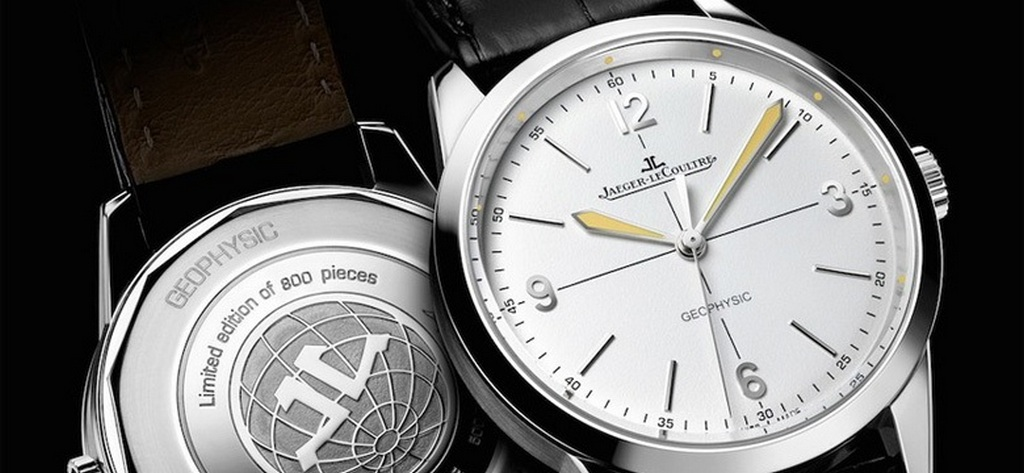 jaeger-lecoultre-geophysic-1958-limited-edition-prezzo-price-0-100_4
