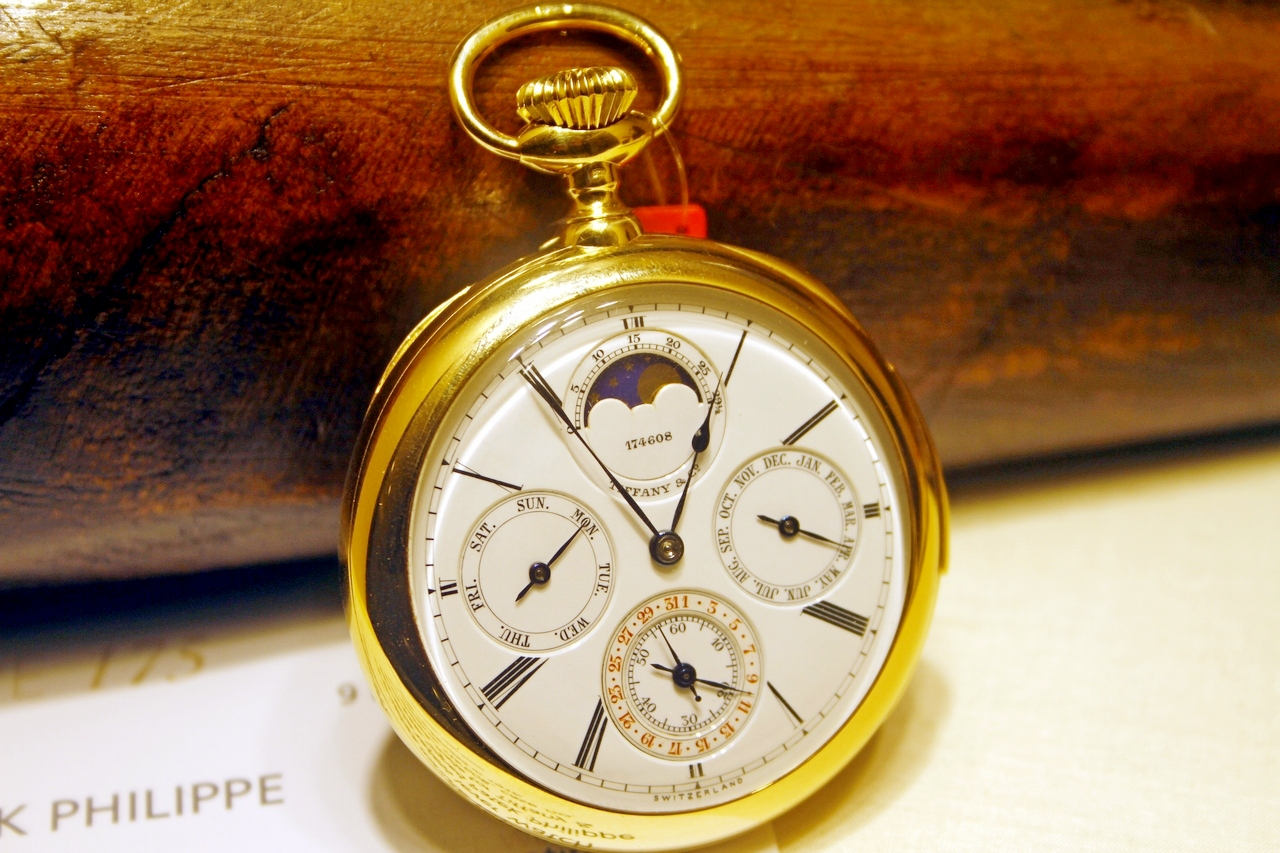 patek-philippe-christies-verga-milano-auction-0-100_36