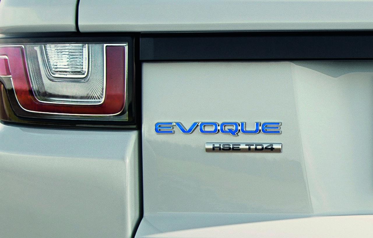 range-rover-evoque-2016-prezzo-price-0-100_15