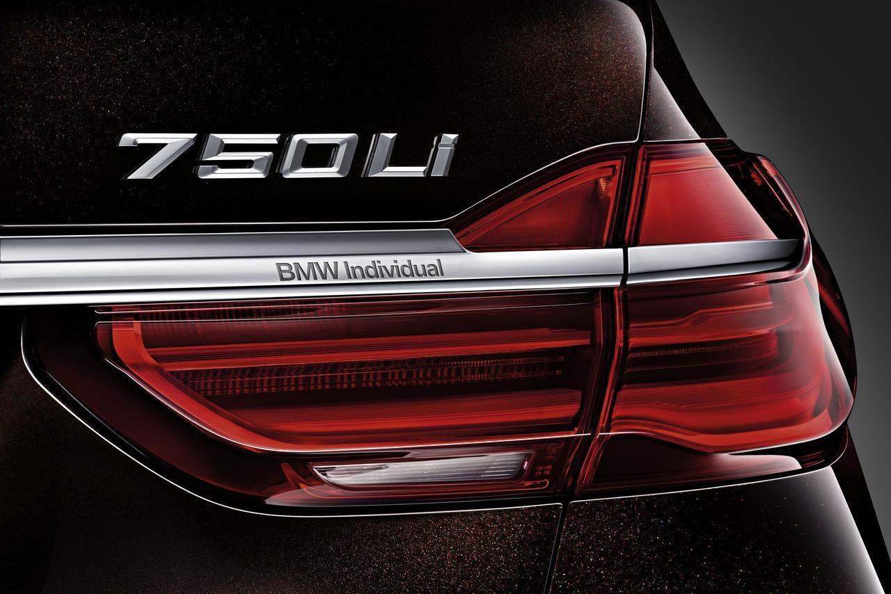 BMW-Serie-7-750Li-xDrive-Individual-prezzo-price-0-100_4