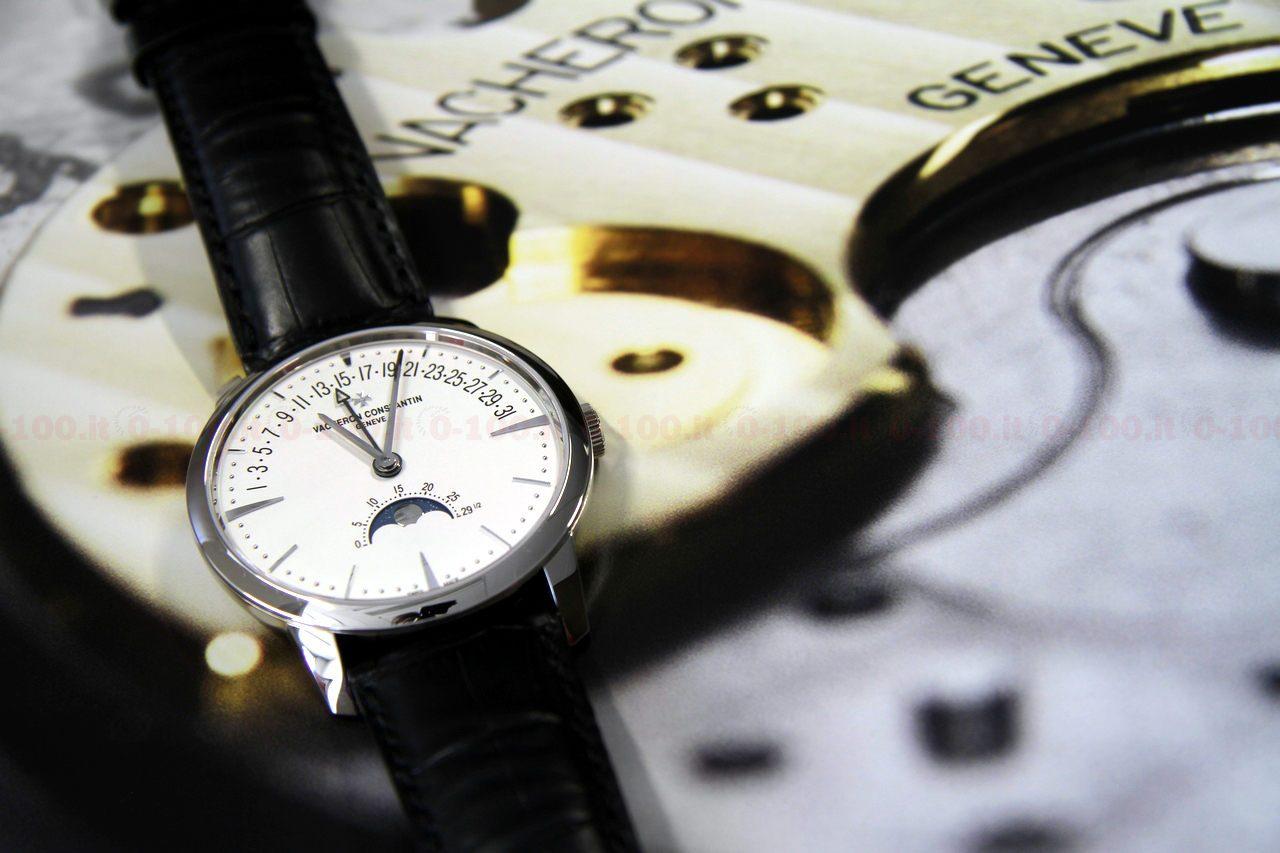 test-watch-sihh-2017-vacheron-constantin-patrimony-fasi-lunari-e-calendario-retrogrado-ref-4010u000g-b330-prezzo-price_0-10016