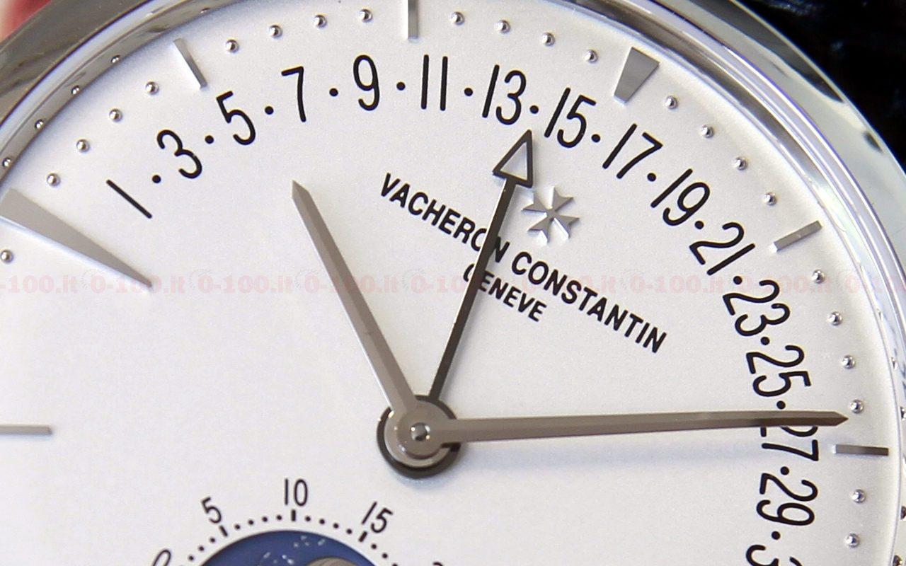 test-watch-sihh-2017-vacheron-constantin-patrimony-fasi-lunari-e-calendario-retrogrado-ref-4010u000g-b330-prezzo-price_0-10034