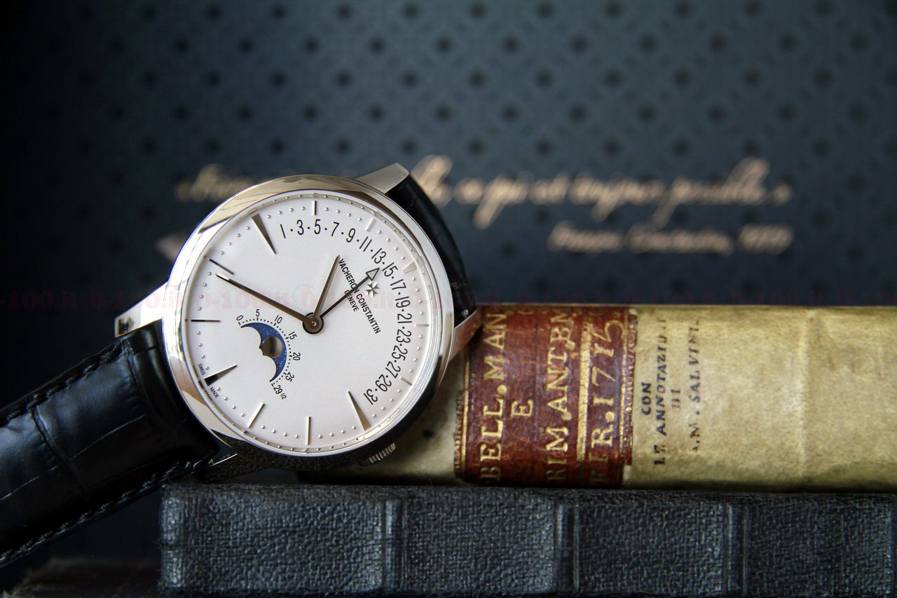 test-watch-sihh-2017-vacheron-constantin-patrimony-fasi-lunari-e-calendario-retrogrado-ref-4010u000g-b330-prezzo-price_0-1009