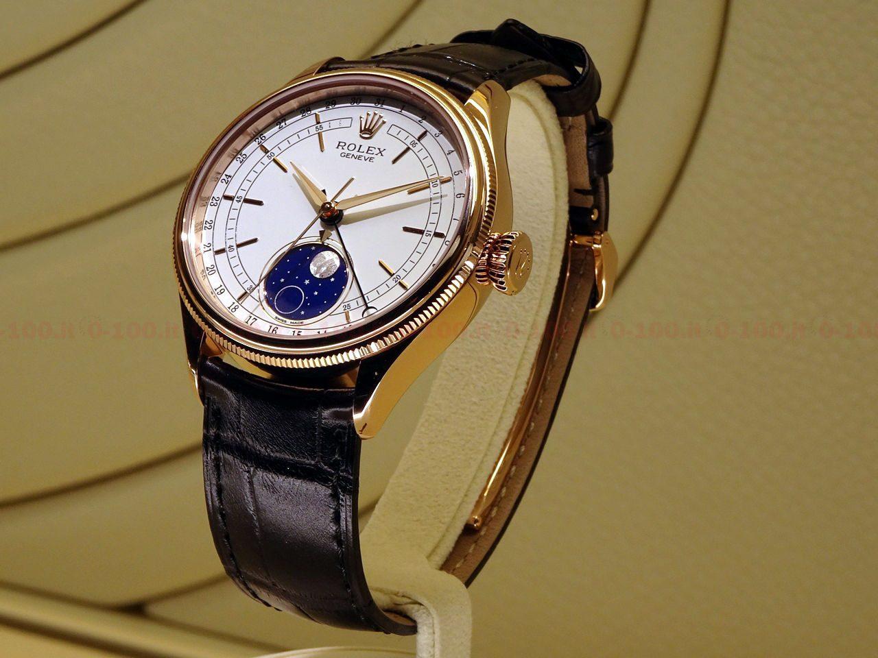 ROLEX CELLINI MOONPHASE REF. 50535-prezzo-price_0-1003