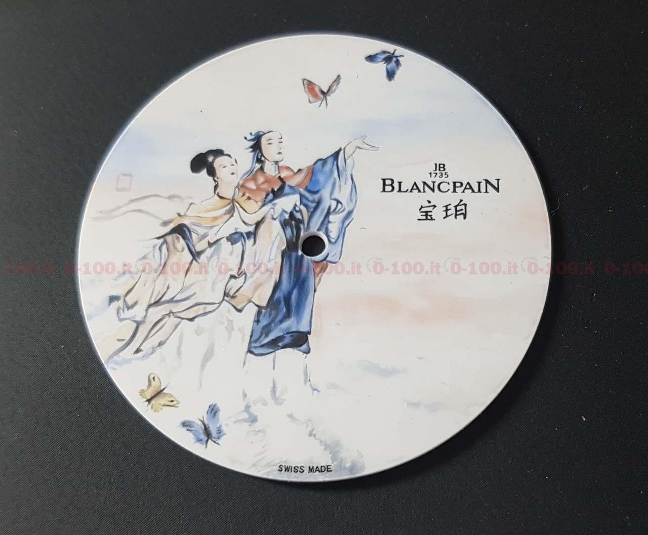 manifacture_blancpain_visit_2017_0-10062