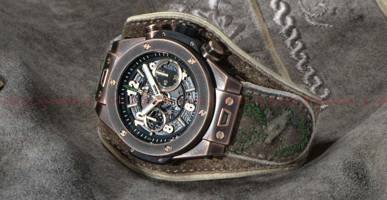 ublot Big Bang Unico Bavaria Limited Edition Ref. 411.BZ.1149.VR.MDL17 _prezzo_price_0-1002