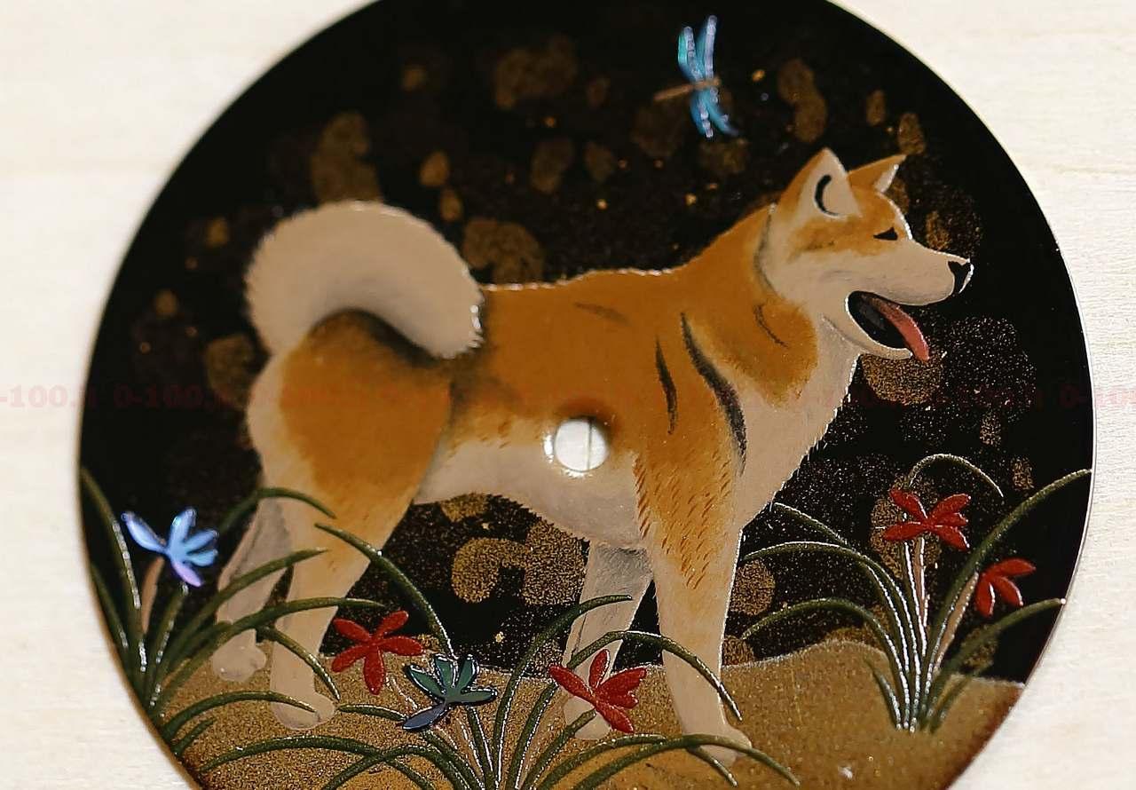 Chopard L.U.C XP Urushi Year of the dog Edizione Limitata_price_0-1007